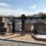 Puits de dispersion et columbarium - Marbrerie Borro